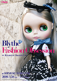 Blythe「Fashion Obsession-Eclectic Be