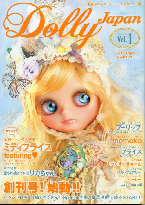書籍 Dolly Japan vol.1