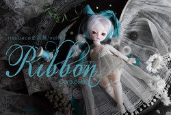isubaco企画展 vol.9 「Ribbon」Corb.piika」