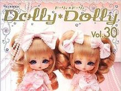 書籍 Dolly Dolly vol.30