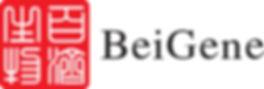 3506167_Beigene_Logo.jpg