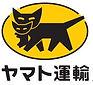 ネコマーク+ヤマト運輸2段組.JPG