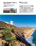Golf Bucket List Quivira.png