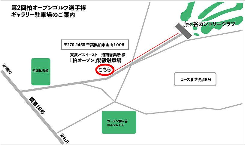 地図(藤ヶ谷駐車場).jpg