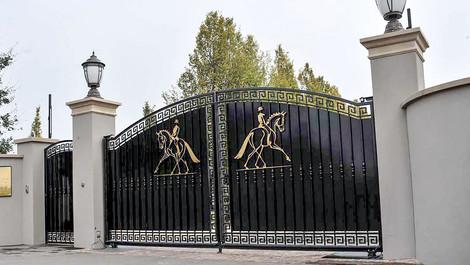 Gestüt Peterhof