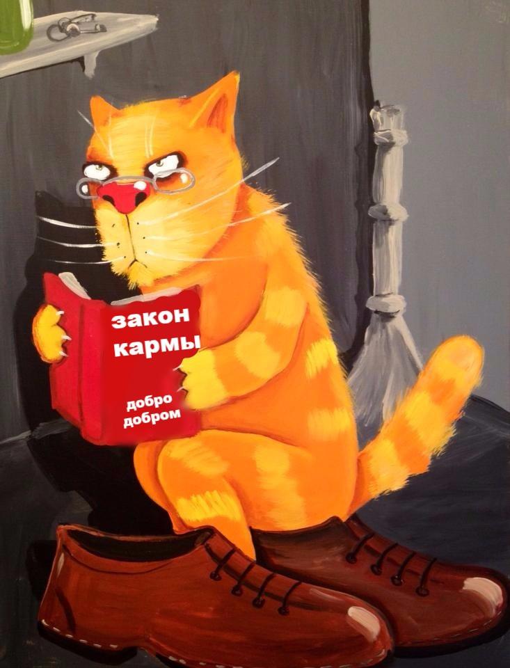 закон кармы у вебмастеров. Сусленкова Валентина вебмастер +79060913187
