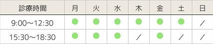 2_200605_4.jpg