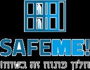 SAFEME - בלם חלון לבטיחות הילדים