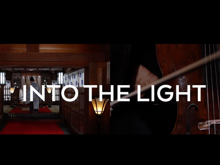 TEKTONIK ft Dana Leong | Into The Light (Official Video)