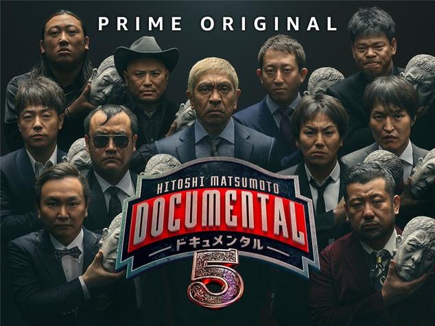 Documental5_main_fixw_730_hq.jpg