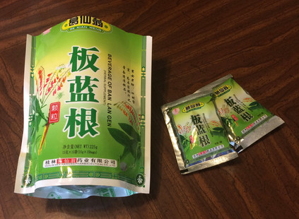 Chinese Herbal Remedies Used in Treating Coronavirus