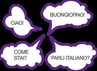 фразы на итальянском.png
