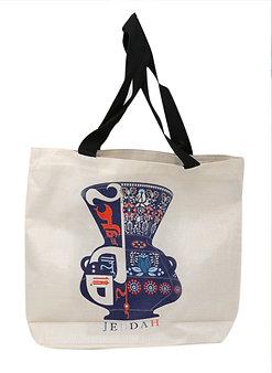 Fanous Bag