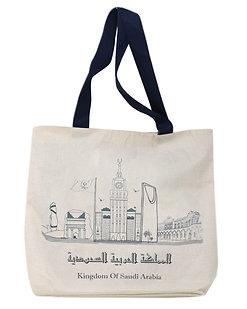 KSA Buildings Bag