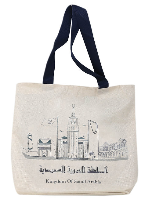 حقيبة لمعالم المملكة العربية السعودية
