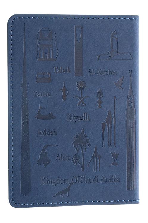 غلاف معالم المملكة العربية السعودية