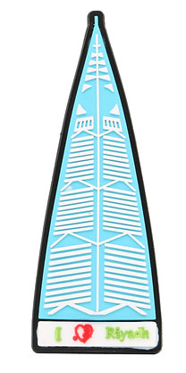 Al Faisaliyah Tower Refrigerator Magnet
