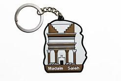 تعليقه مفاتيح لمدائن صالح