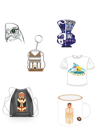 Build Your Gift Shop
