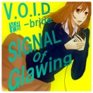 SIGNAL of Glawing