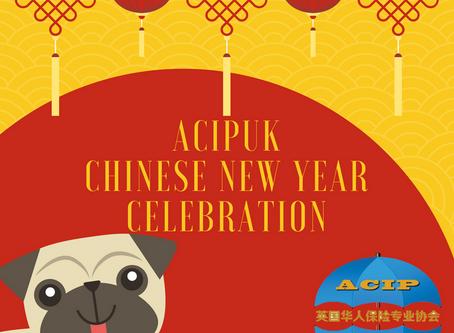 2018 Chinese New Year Celebration
