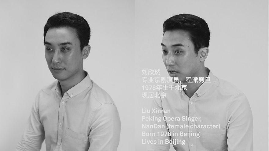 PekingOperaSinger.jpg