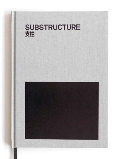 17_substructurebook.jpeg
