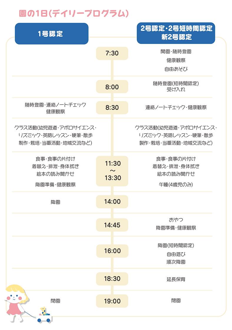 スクリーンショット 2020-11-28 14.29.59.png