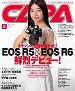 6167EBE3-4B64-4F46-8F05-CF9154B01611.jpe