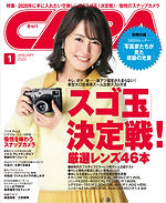 capa2001cover01.jpg