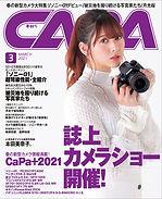 capa2103cover01.jpg