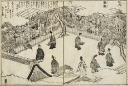 Cuju - 2000 Years of Ancient Chinese Soc