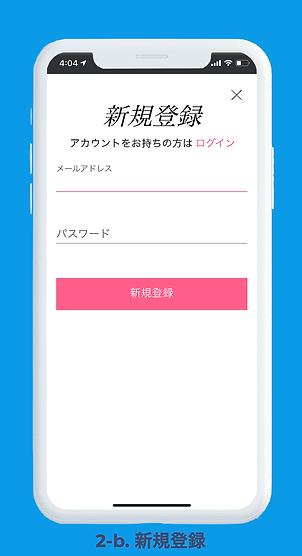 スクリーンショット 2020-09-03 4.21.26.png