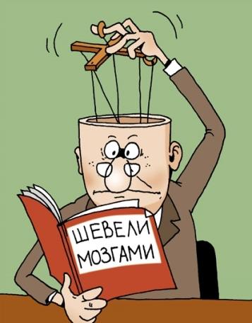 Как вставить мозги на место? | Светлана Ткачева | психолог | Москва, м.Смоленская | онлайн