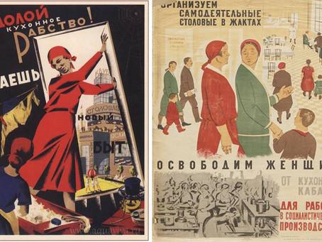 Место рождения: USSR, или образ советской женщины
