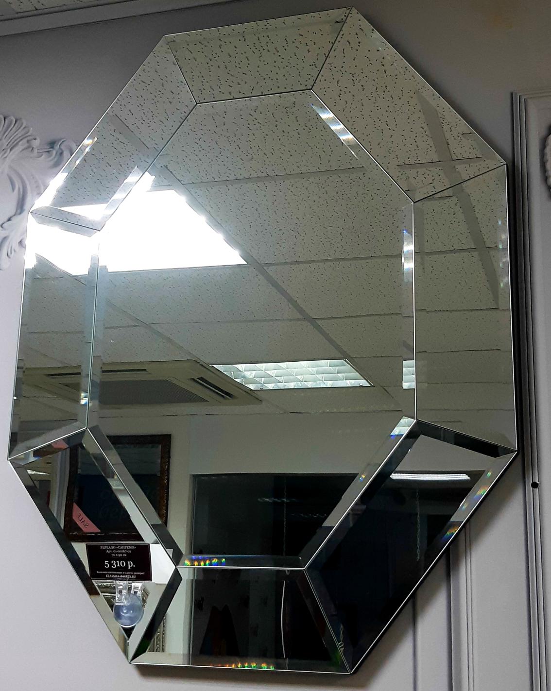 Зеркало восьмигранное