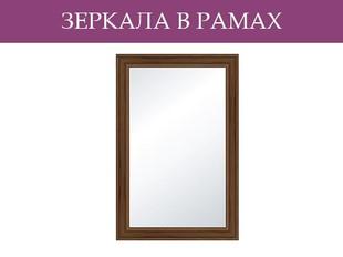 В-РАМАХ2.jpg