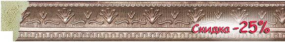 Багет П 147-04