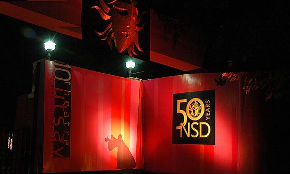 NSD14.jpg