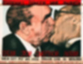 Bundesarchiv_B_145_Bild-F088809-0038%2C_
