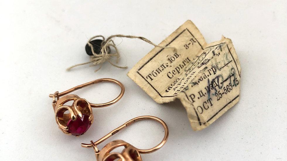Soviet Vintage earrings Gold 583 lab- corundum