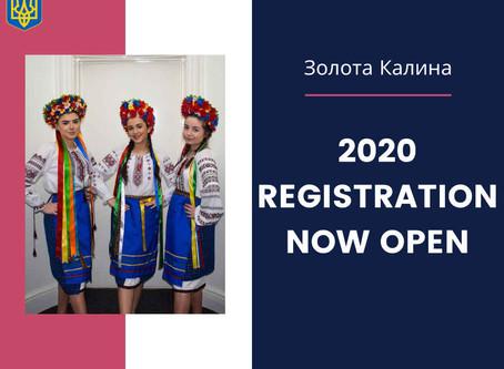 Learn Ukrainian Dancing