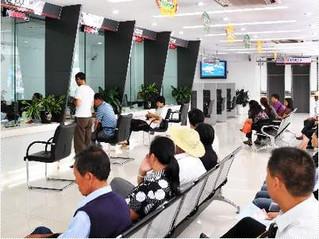 银行 yín háng | Banks