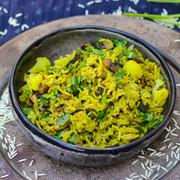 Vegetable Palav (Pilaf)