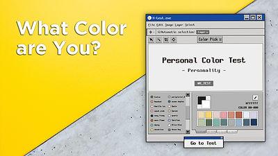 PixelsToPrint-PersonalityColorTest.jpg