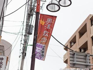 ロケハン@奥沢
