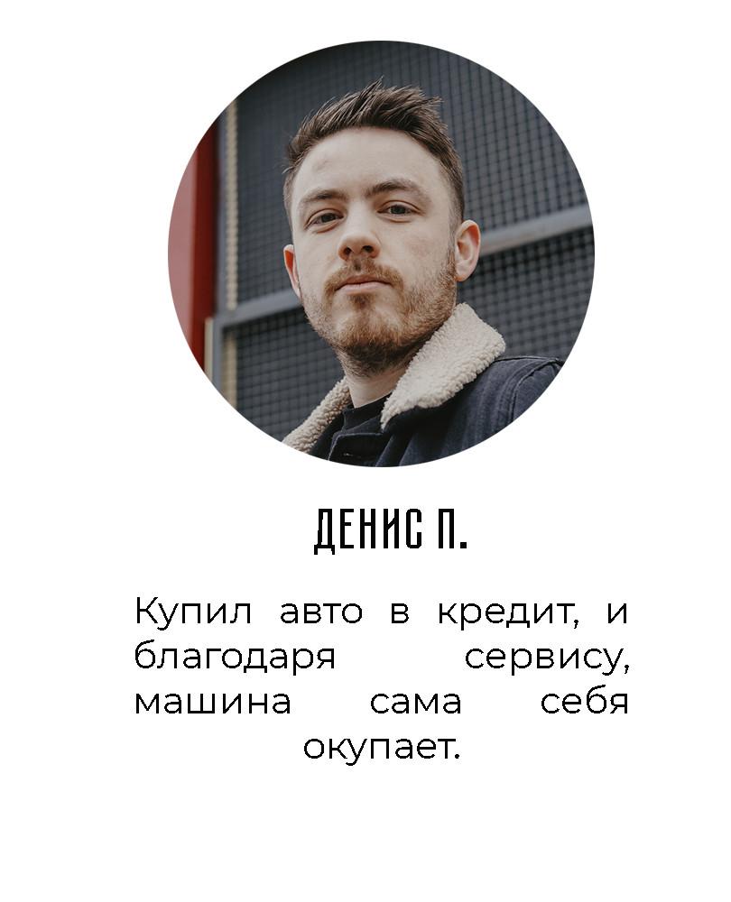 отзыв3.jpg