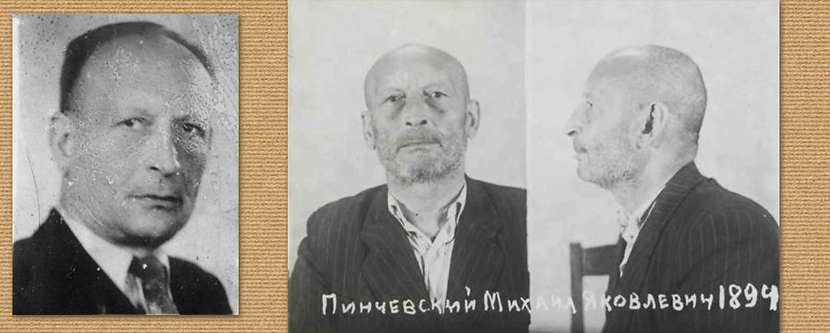 2_Pinchevskiy_www.jpg