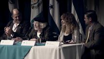 Feria Internacional del Libro (2016)