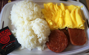 Spam & Eggs at McDonalds in Hawaii